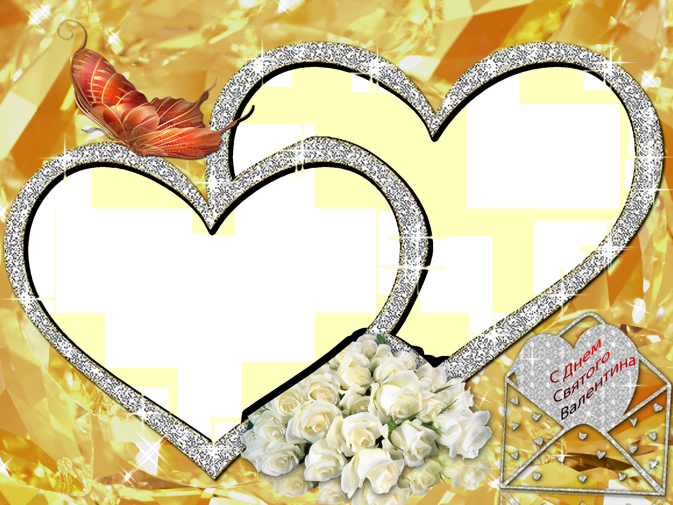 Красивая рамка для влюблённых